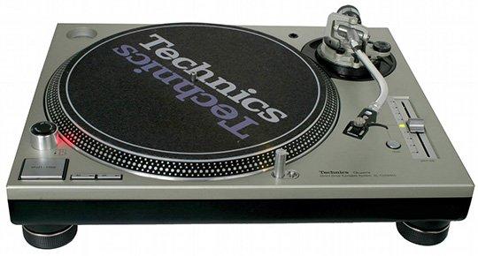 giradischi-technics-1200-mkii